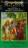 DragonLance Chronicles Volume III: Dragons of Spring Dawning (Margaret Weis & Tracy Hickman)