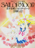 Sailor Moon Original Picture Collection Volume II (Takeuchi, Naoko)