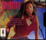 SuperModels Go Wild (3DO)