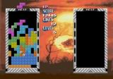 Bloxeed (Arcade)