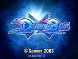 Dolphin Blue (Arcade)