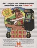 Ring King (Arcade)