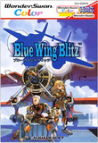 Blue Wing Blitz (Bandai WonderSwan Color)