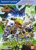 Digimon Frontier Battle Spirit (Bandai WonderSwan Color)