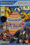 Digital Monsters: D Project (Bandai WonderSwan Color)