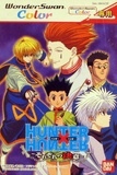 Hunter x Hunter: Sorezore no Ketsui (Bandai WonderSwan Color)