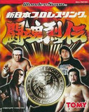 All Japan Pro Wrestling: Toukon Retsuden (Bandai WonderSwan)