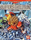 Buffer's Evolution (Bandai WonderSwan)