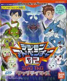 Digimon Adventure 02: Tag Tamers (Bandai WonderSwan)