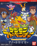 Digimon Adventure: Anode Tamer (Bandai WonderSwan)