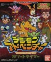 Digimon Adventure: Cathode Tamers (Bandai WonderSwan)