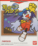 Klonoa: Moonlight Museum (Bandai WonderSwan)