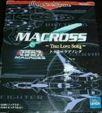 Macross: True Love Song (Bandai WonderSwan)