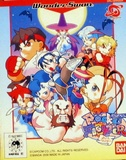 Pocket Fighter (Bandai WonderSwan)