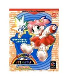 Rainbow Islands: Putty's Party (Bandai WonderSwan)
