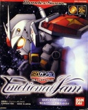 SD Gundam: Emotional Jam (Bandai WonderSwan)