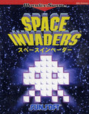 Space Invaders (Bandai WonderSwan)