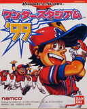 Wonder Stadium '99 (Bandai WonderSwan)