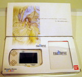WonderSwan Color -- Final Fantasy Limited Edition Set (Bandai WonderSwan)