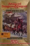 Secret of the Silver Blades (Commodore 64)