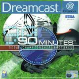 90 minutes: Sega Championship Football (Dreamcast)