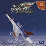 Aero Dancing F (Dreamcast)