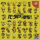 Akihabara Dennou-gumi Pata Pies! (Dreamcast)