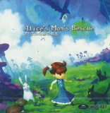 Alice's Mom's Rescue (Dreamcast)