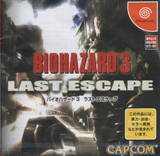 Biohazard 3: Last Escape (Dreamcast)