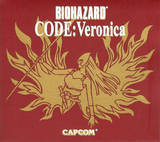 Biohazard Code: Veronica -- Limited Edition (Dreamcast)