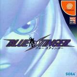 Blue Stinger -- Japan Import (Dreamcast)