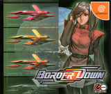 Border Down -- Limited Edition (Dreamcast)