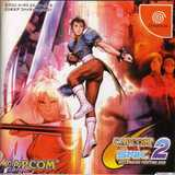 Capcom vs. SNK 2: Millionaire Fighting 2001 (Dreamcast)
