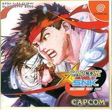 Capcom vs. SNK: Millennium Fight 2000 (Dreamcast)