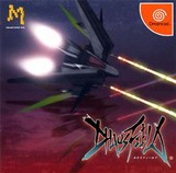 Chaos Field (Dreamcast)