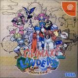 Climax Landers (Dreamcast)