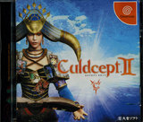 Culdcept II (Dreamcast)
