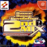 Dance Dance Revolution: 2nd Mix: Dreamcast Edition (Dreamcast)