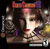 Death Crimson OX (Dreamcast)