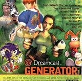 Dreamcast Generator Vol. 2 (Dreamcast)