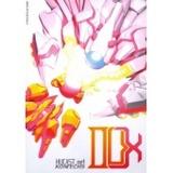 Dux (Dreamcast)