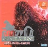 Godzilla Generations (Dreamcast)
