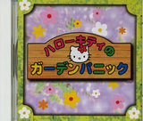 Hello Kitty Garden Panic (Dreamcast)