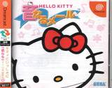 Hello Kitty Otonaru-Mail (Dreamcast)