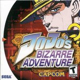 JoJo's Bizarre Adventure (Dreamcast)