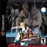 Last Blade 2: Heart of the Samurai, The (Dreamcast)
