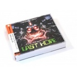 Last Hope -- Limited Edition (Dreamcast)
