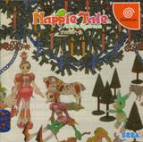 Napple Tale: Arsia in Daydream (Dreamcast)