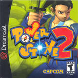 Power Stone 2 (Dreamcast)