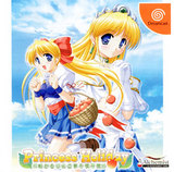 Princess Holiday (Dreamcast)